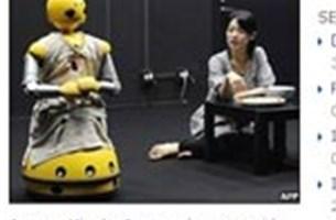 Robots op de theaterplanken in Japan