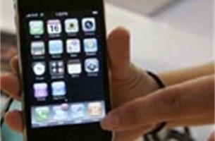 Apple moet misleidende iPhone-reclame stopzetten - Video