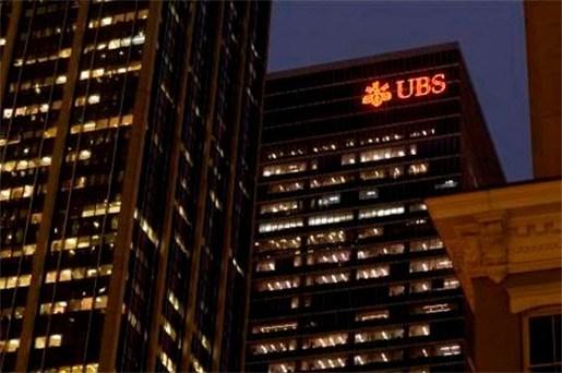13 miljard euro verlies voor Zwitserse bank UBS