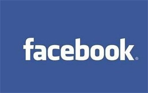 Facebook annuleert versoepeling privacyregels