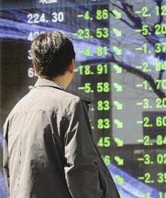 Nikkei-index krijgt zware tik