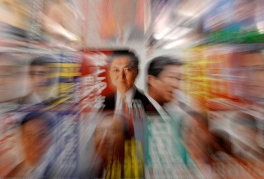 Oppositie op weg naar verkiezingsoverwinning in Japan