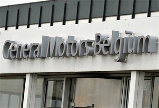 Opel Antwerpen: 75 jaar groei, tien jaar problemen