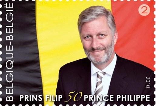 Prins Filip wil absoluut mét baard op verjaardagszegel