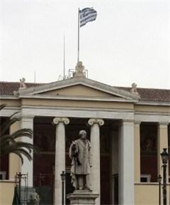 Lange rente Griekenland stijgt tot zelden geziene 10,149 procent