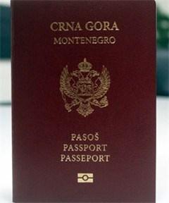 Montenegro verkoopt staatsburgerschap voor 500.000 euro