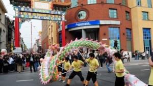 Dossier 2060: Chinatown in Antwerpen (video)