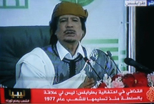 Ook Tunesië bevriest tegoeden Kadhafi