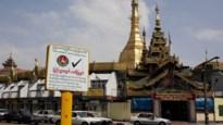 Birma getroffen door twee aardbevingen, geen tsunamigevaar