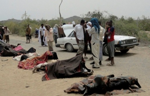 Meer dan 100 doden na ontploffing in munitiefabriek Jemen