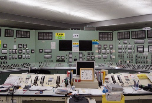 Tepco hield cruciale gegevens achter