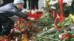 Verdachten bekennen bomaanslag Minsk