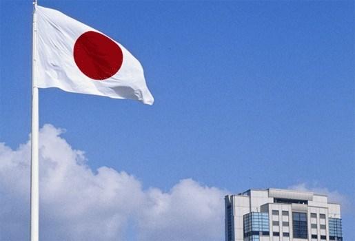 Vijf Belgische vrouwen opgesloten in Japan