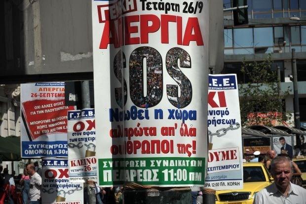 Staking dreigt Griekenland morgen lam te leggen