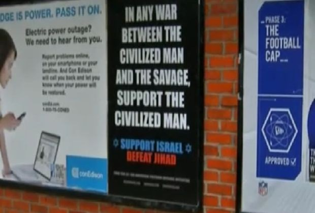 Anti-islamaffiches in New Yorkse metrostations