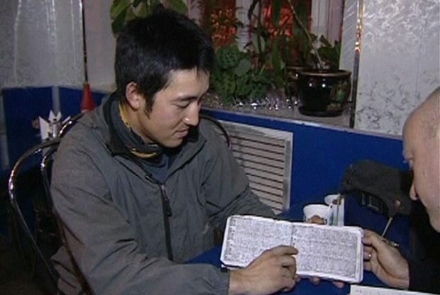 Japanse kampioen extreme sporten sterft bij ongeval in Rusland