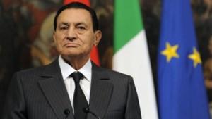 300 miljoen dollar van Moebarak bevroren bij Credit Suisse