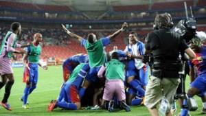 Zuid-Afrika en Kaapverdië naar kwartfinale Africa Cup