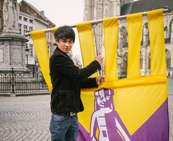 19-jarige student ontwerpt nieuwe stadsvlag