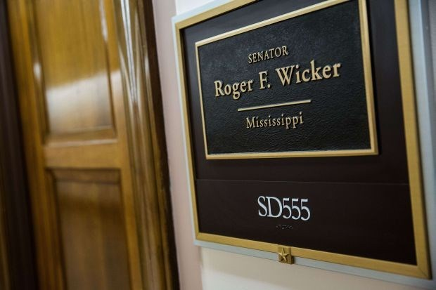 Amerikaanse senator krijgt gifomslag