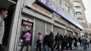 Cyprus ondergaat eerste trojka-doorlichting