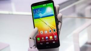 LG onthult nieuwe grote smartphone zonder knoppen aan zijkant
