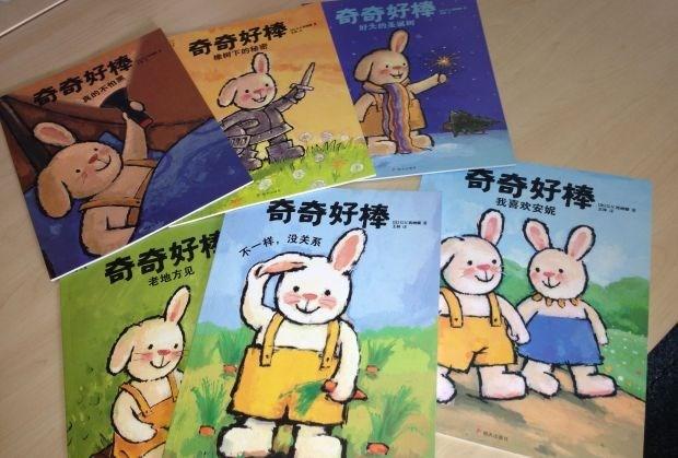 Hasseltse uitgeverij Clavis verkoopt 200 titels aan China