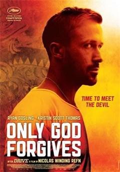 DVD: Only God Forgives (****)