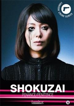 DVD: Shokuzai (****)
