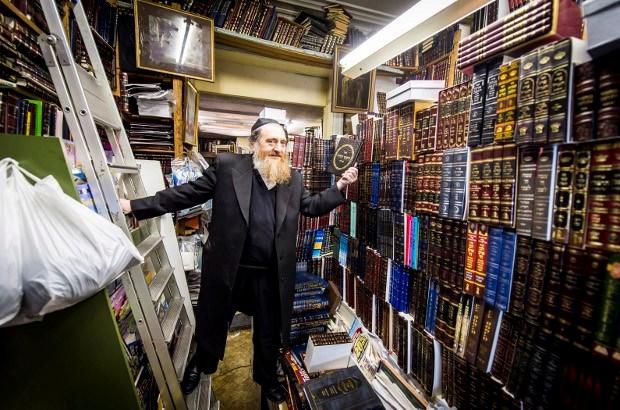 Oudste joodse boekhandel moet Kievitplein verlaten