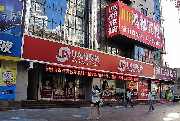 IMF voorspelt economische groei van 7,5 procent in China