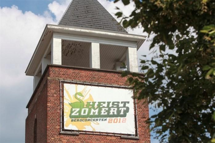 Boterhal en Torengebouw officieel naar AGB
